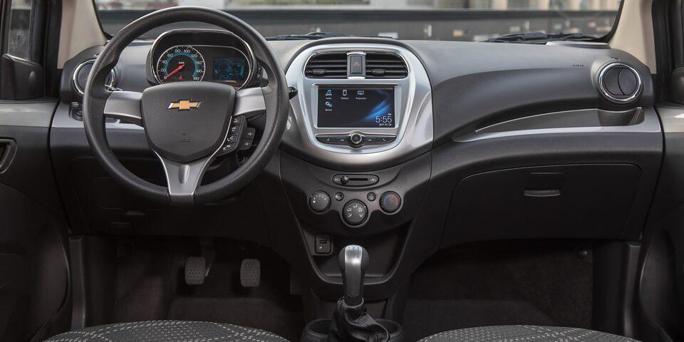 Beat NB 2020® | Notchback sedán de 4 puertas | Chevrolet Mex